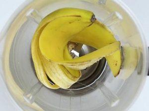 muz kabuğu ne işe yarar huglero.com
